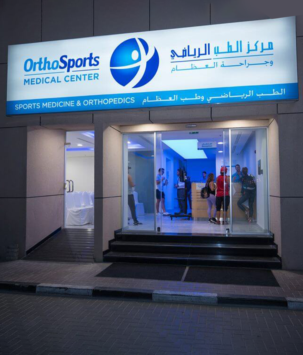 Orthosports Medical Center